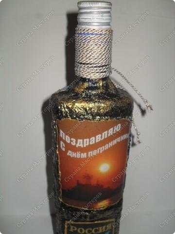 это внешняя сторона бутылочки.... фото 3