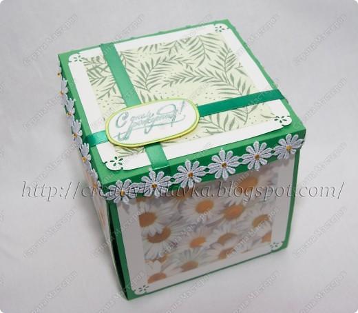 Magic box или коробочка с сюрпризом фото 1