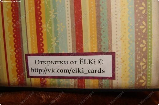 Иногда случается, когда обычные формы надоедают, и нужно чего-то нового. Недавно нашла МК открытки необычной формы, и просто влюбилась в неё! http://scrap-info.ru/myarticles/article_storyid_313.html  Вот что вышло у меня: фото 4