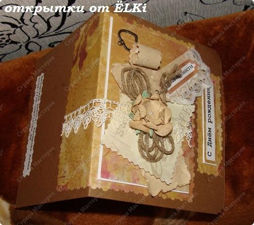 Открытка №1. Кофейный цветочек гардении выполнен по полюбившемуся мне МК Светланы: http://stranamasterov.ru/node/321021?c=favorite  Использованные материалы: - кружево - лента атласная - стразы - металлическая подвеска - скрап-бумага фото 5