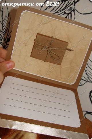 Открытка №1. Кофейный цветочек гардении выполнен по полюбившемуся мне МК Светланы: http://stranamasterov.ru/node/321021?c=favorite  Использованные материалы: - кружево - лента атласная - стразы - металлическая подвеска - скрап-бумага фото 9