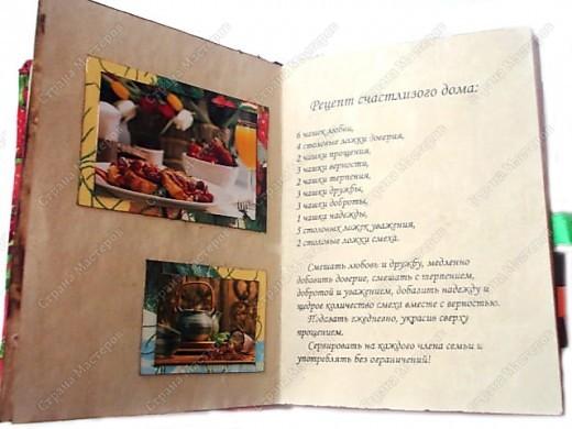 Очень трудно пройти мимо клубничной ткани))) Получилась вот такая книга.  Материал покрыт акриловым лаком, чтобы обложка не пачкалась во время приготовления блюд. Застегивается на пуговичку-ягодку.  Надпись распечатана на фотобумаге, пришита к коже, покрыта акриловым лаком. Всего 150 листов, коптский переплет фото 7