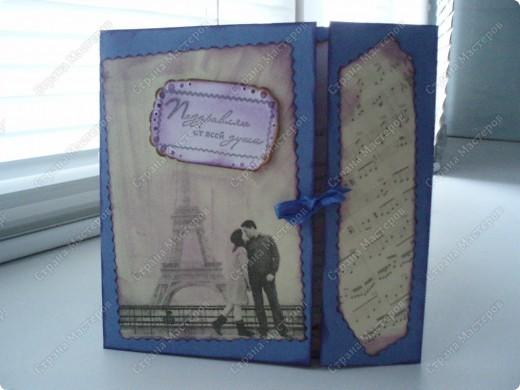 Вот такая открыточка. С любовью к Парижу... фото 1