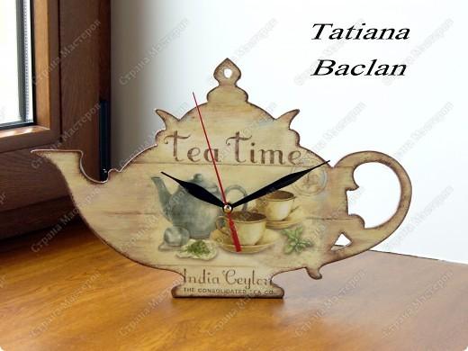 Чайная тема. фото 5