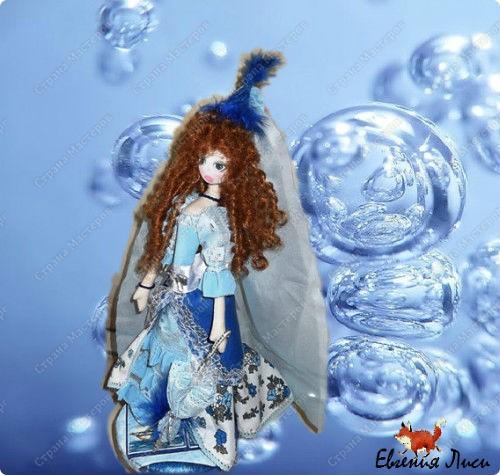 Морская фея......фея неба....ветра....даже не знаю точно..... Имя сама выбрала на этот раз. Симбиоз Марины и Маруси. фото 6