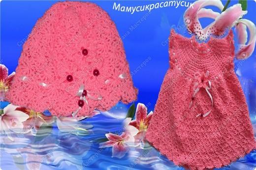 Шапочка и платье для Полины фото 1