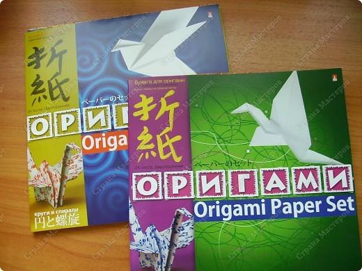 Это проба новой бумаги для оригами. Фон, рыбка, звезда - из нового набора. фото 2