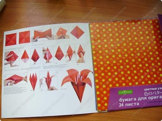 Это проба новой бумаги для оригами. Фон, рыбка, звезда - из нового набора. фото 5