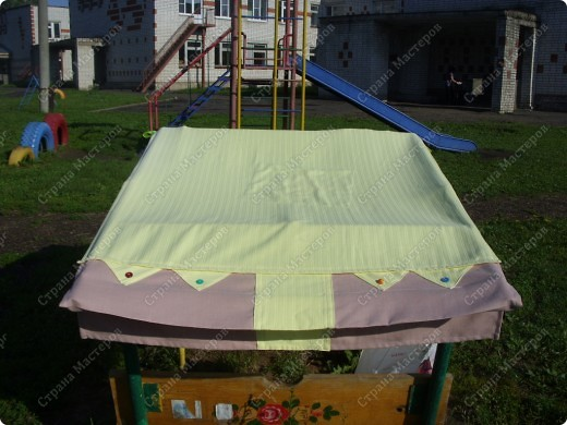 Вот такую крышу сшила на мини-беседку для деток в детский сад на участок фото 1