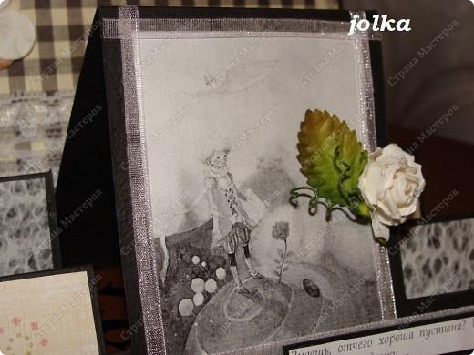 """Здравствуйте, дорогие мастерицы! Я уже писала как-то, что меня заинтересовали открытки необычной формы. А ещё я очень люблю произведение Антуана Экзюпери """"Маленький принц"""", и недавно нашла очень красивые иллюстрации к этой сказке. Вот и решила я создать серию открыточек необычной формы под названием """"Маленький принц"""".  Шаблон первой открытки: http://scrap-info.ru/myarticles/article_storyid_313.html фото 3"""