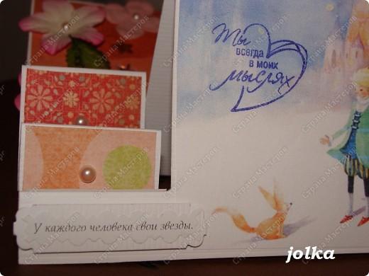 """Здравствуйте, дорогие мастерицы! Я уже писала как-то, что меня заинтересовали открытки необычной формы. А ещё я очень люблю произведение Антуана Экзюпери """"Маленький принц"""", и недавно нашла очень красивые иллюстрации к этой сказке. Вот и решила я создать серию открыточек необычной формы под названием """"Маленький принц"""".  Шаблон первой открытки: http://scrap-info.ru/myarticles/article_storyid_313.html фото 7"""