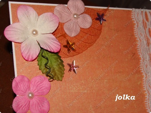 """Здравствуйте, дорогие мастерицы! Я уже писала как-то, что меня заинтересовали открытки необычной формы. А ещё я очень люблю произведение Антуана Экзюпери """"Маленький принц"""", и недавно нашла очень красивые иллюстрации к этой сказке. Вот и решила я создать серию открыточек необычной формы под названием """"Маленький принц"""".  Шаблон первой открытки: http://scrap-info.ru/myarticles/article_storyid_313.html фото 8"""