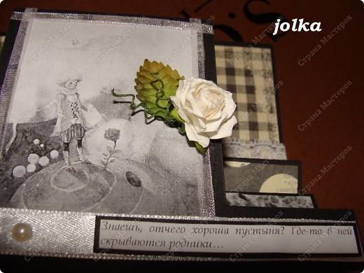 """Здравствуйте, дорогие мастерицы! Я уже писала как-то, что меня заинтересовали открытки необычной формы. А ещё я очень люблю произведение Антуана Экзюпери """"Маленький принц"""", и недавно нашла очень красивые иллюстрации к этой сказке. Вот и решила я создать серию открыточек необычной формы под названием """"Маленький принц"""".  Шаблон первой открытки: http://scrap-info.ru/myarticles/article_storyid_313.html фото 2"""