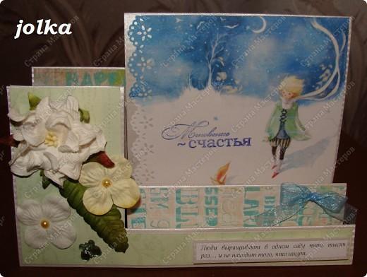 """Здравствуйте, дорогие мастерицы! Я уже писала как-то, что меня заинтересовали открытки необычной формы. А ещё я очень люблю произведение Антуана Экзюпери """"Маленький принц"""", и недавно нашла очень красивые иллюстрации к этой сказке. Вот и решила я создать серию открыточек необычной формы под названием """"Маленький принц"""".  Шаблон первой открытки: http://scrap-info.ru/myarticles/article_storyid_313.html фото 10"""