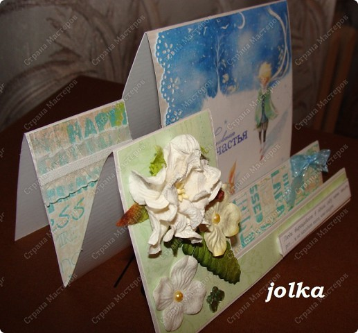 """Здравствуйте, дорогие мастерицы! Я уже писала как-то, что меня заинтересовали открытки необычной формы. А ещё я очень люблю произведение Антуана Экзюпери """"Маленький принц"""", и недавно нашла очень красивые иллюстрации к этой сказке. Вот и решила я создать серию открыточек необычной формы под названием """"Маленький принц"""".  Шаблон первой открытки: http://scrap-info.ru/myarticles/article_storyid_313.html фото 11"""