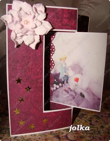 """Здравствуйте, дорогие мастерицы! Я уже писала как-то, что меня заинтересовали открытки необычной формы. А ещё я очень люблю произведение Антуана Экзюпери """"Маленький принц"""", и недавно нашла очень красивые иллюстрации к этой сказке. Вот и решила я создать серию открыточек необычной формы под названием """"Маленький принц"""".  Шаблон первой открытки: http://scrap-info.ru/myarticles/article_storyid_313.html фото 14"""