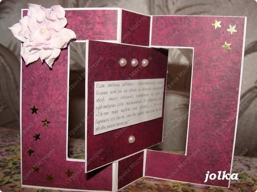 """Здравствуйте, дорогие мастерицы! Я уже писала как-то, что меня заинтересовали открытки необычной формы. А ещё я очень люблю произведение Антуана Экзюпери """"Маленький принц"""", и недавно нашла очень красивые иллюстрации к этой сказке. Вот и решила я создать серию открыточек необычной формы под названием """"Маленький принц"""".  Шаблон первой открытки: http://scrap-info.ru/myarticles/article_storyid_313.html фото 16"""