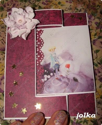 """Здравствуйте, дорогие мастерицы! Я уже писала как-то, что меня заинтересовали открытки необычной формы. А ещё я очень люблю произведение Антуана Экзюпери """"Маленький принц"""", и недавно нашла очень красивые иллюстрации к этой сказке. Вот и решила я создать серию открыточек необычной формы под названием """"Маленький принц"""".  Шаблон первой открытки: http://scrap-info.ru/myarticles/article_storyid_313.html фото 18"""