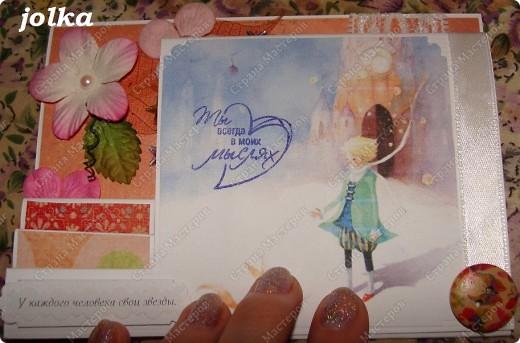 """Здравствуйте, дорогие мастерицы! Я уже писала как-то, что меня заинтересовали открытки необычной формы. А ещё я очень люблю произведение Антуана Экзюпери """"Маленький принц"""", и недавно нашла очень красивые иллюстрации к этой сказке. Вот и решила я создать серию открыточек необычной формы под названием """"Маленький принц"""".  Шаблон первой открытки: http://scrap-info.ru/myarticles/article_storyid_313.html фото 6"""