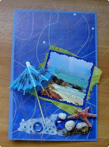 С мечтою об отдыхе на море сделалась эта открытка. Пустынный берег, шум волн, зонт от солнца и полная нирвана.... фото 1