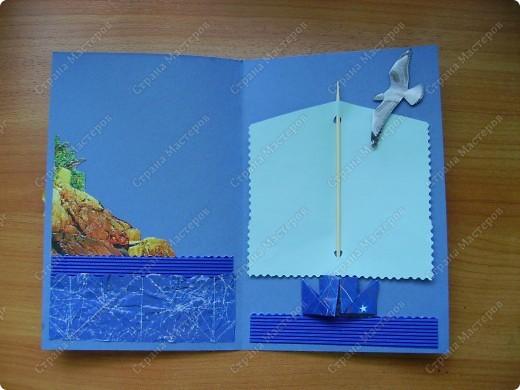 С мечтою об отдыхе на море сделалась эта открытка. Пустынный берег, шум волн, зонт от солнца и полная нирвана.... фото 4