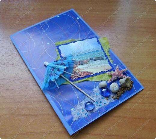 С мечтою об отдыхе на море сделалась эта открытка. Пустынный берег, шум волн, зонт от солнца и полная нирвана.... фото 5