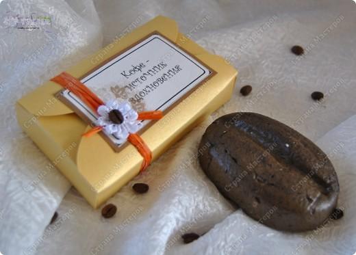 """Позвольте закончить кофейную тему вот этим мылом, которое также пошло в подарок по игре """"Кофейный сюрприз""""(http://stranamasterov.ru/node/384442?c=new_675) и к моим АТСкам (http://stranamasterov.ru/node/393174). И что только не делается из кофе!!! :-))) фото 4"""