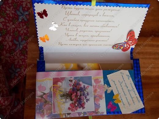 Подружке на день рождение)))))) фото 2
