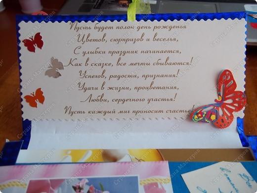 Подружке на день рождение)))))) фото 4