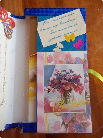Подружке на день рождение)))))) фото 3