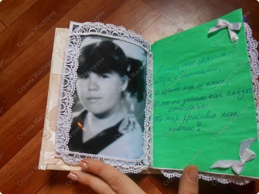 Вот такой альбом у меня получился, ко дню рождения мамы 2 сентября ей исполнилось 42 года. Мою маму зовут Галия. Очень-очень её люблю фото 5