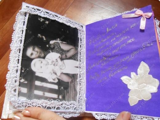 Вот такой альбом у меня получился, ко дню рождения мамы 2 сентября ей исполнилось 42 года. Мою маму зовут Галия. Очень-очень её люблю фото 6