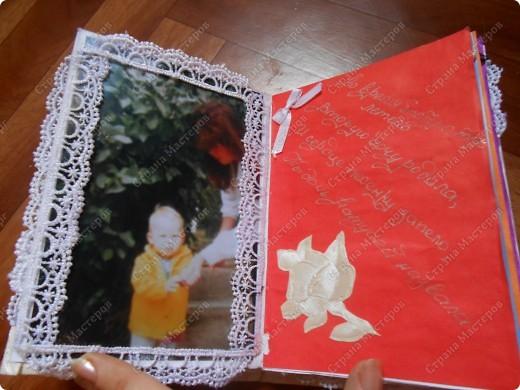 Вот такой альбом у меня получился, ко дню рождения мамы 2 сентября ей исполнилось 42 года. Мою маму зовут Галия. Очень-очень её люблю фото 7