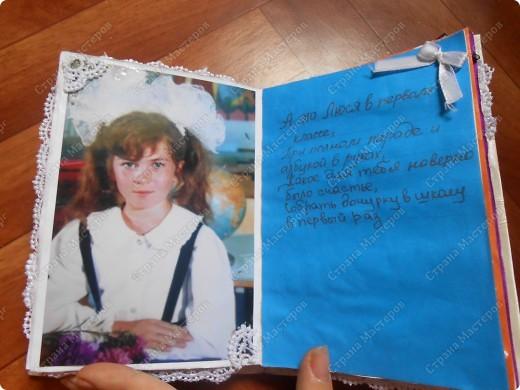 Вот такой альбом у меня получился, ко дню рождения мамы 2 сентября ей исполнилось 42 года. Мою маму зовут Галия. Очень-очень её люблю фото 8