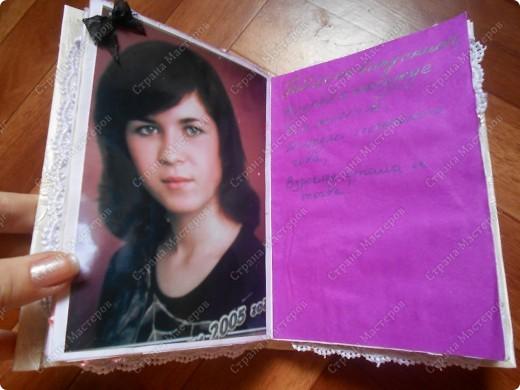 Вот такой альбом у меня получился, ко дню рождения мамы 2 сентября ей исполнилось 42 года. Мою маму зовут Галия. Очень-очень её люблю фото 10