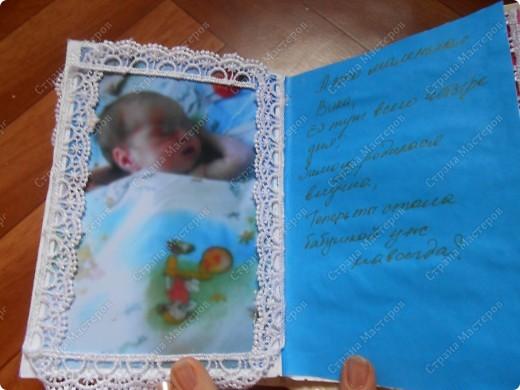 Вот такой альбом у меня получился, ко дню рождения мамы 2 сентября ей исполнилось 42 года. Мою маму зовут Галия. Очень-очень её люблю фото 12