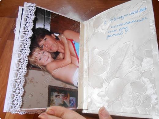 Вот такой альбом у меня получился, ко дню рождения мамы 2 сентября ей исполнилось 42 года. Мою маму зовут Галия. Очень-очень её люблю фото 14