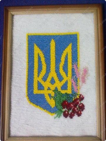 Символ украины своими руками 12