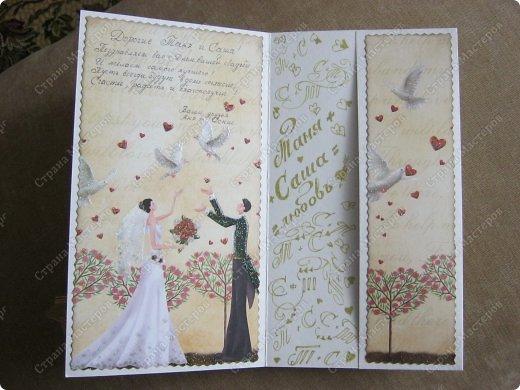 Открытка на заказ.Основа - бумага для акварели, фон  - скрапбумага. Цветы крупные (текстильные и бумажные) самодельные. Мелкие - дырокольные фото 3