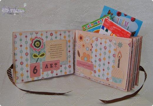 На глаза попался отличный мастер класс по созданию альбома из конвертов - http://scrap-pygovka.blogspot.ru/2013/03/blog-post_4596.html.  Спасибо большое автору МК  Мандине!!! фото 3