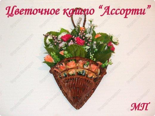 Немного побаловалась))) фото 1