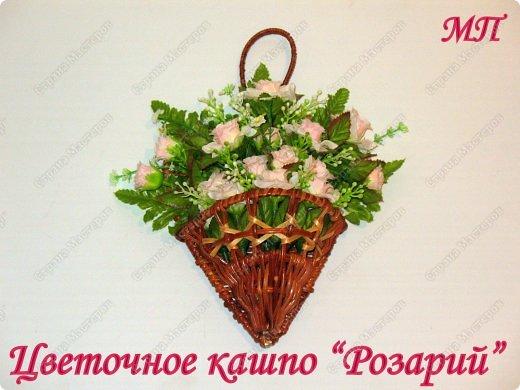Немного побаловалась))) фото 2