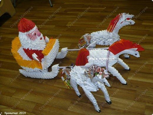 Поделка на новый год из модульного оригами