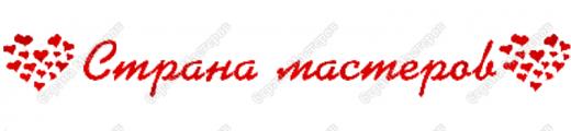 Создание красивых надписей онлайн (сможет любой)!!! фото 1