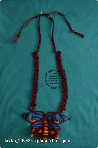 бабочка с янтарем