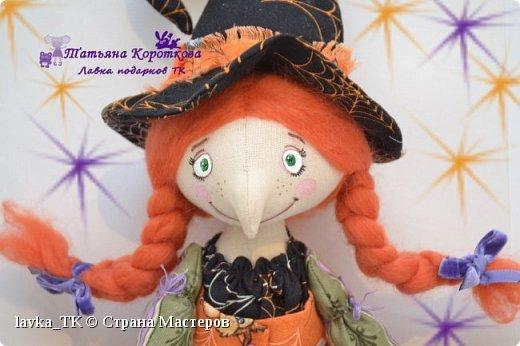 добрая Ведьмочка фото 2