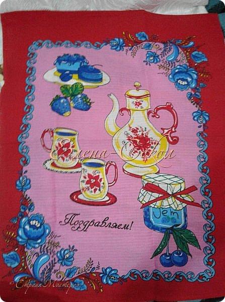 Всем привет!Я к вам спешу с новыми моими вкусняшками поделиться и пригласить на чай!Изумрудные трайфлы делала со шпинатом... фото 12
