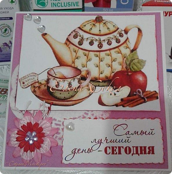 Всем привет!Я к вам спешу с новыми моими вкусняшками поделиться и пригласить на чай!Изумрудные трайфлы делала со шпинатом... фото 9