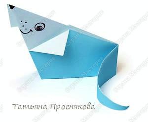 Оригами: Минимаус
