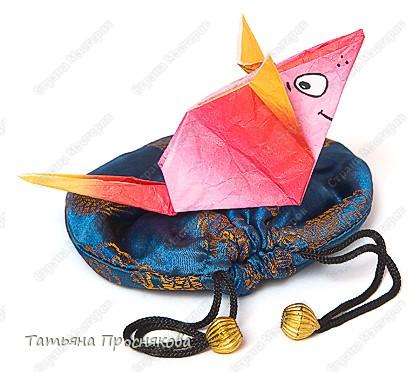 Оригами: Хитрая крыса